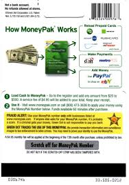 moneybak which reloadable prepaid cards work green dot moneypak  beware new moneypak scam ccpd blotter