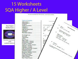 new higher mathematics revision homework with worked solutions