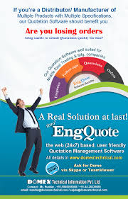 Quoting Software