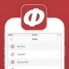 Фонбет приложения для андроида