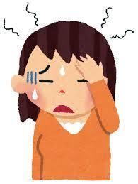 3月17日(日)突然体調悪く! 真澄ちゃん日記 真澄結びのKTP Kimono Total Produce|福岡市中央区赤坂