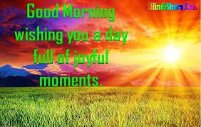 beautiful good morning wishes status
