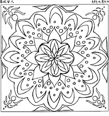 Small Picture Abstract Coloring Pages GetColoringPagescom
