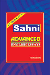 sahni brothers advanced english essay