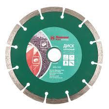 <b>Алмазные диски</b> 150 мм - <b>алмазные</b> круги - купить в интернет ...