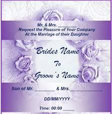 Wedding Template Microsoft Word Wedding Invitation Template Free Wedding Invitation