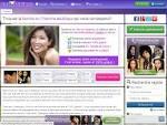 sitelibertin site rencontre entierement gratuit sans abonnement