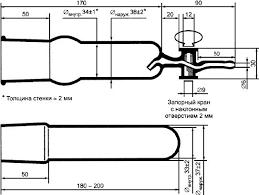 ГОСТ  Черт 2 Конструкция сушильной трубки только в качестве руководства