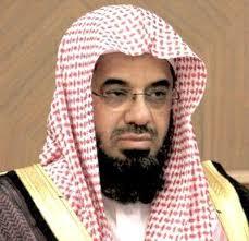 الشيخ سعود الشريم المصحف كامل