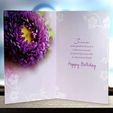 Teachers Birthday Card Happy Birthday Teacher Greeting Card