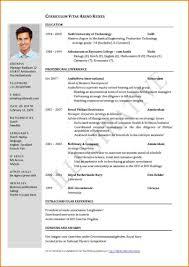 Resume Templates For Jobs Lead Bartender Sample Resume