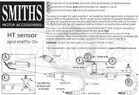 speedometers smiths gauges usa ht sensor