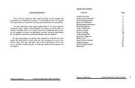 Cpbricks Project Document