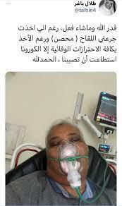 التغيير برس : أسباب وفاة الملحن السعودي طلال باغر
