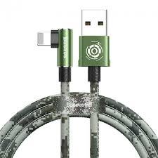 ROZETKA | Кабель <b>Baseus camouflage mobile</b> game USB 2.0 ...