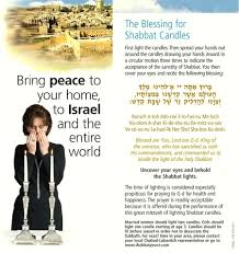 shabbat candle lighting times ing s milwaukee los angeles ca seattle