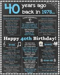 40th birthday for him 1978 birthday sign back in 1978 happy birthday for him 20th