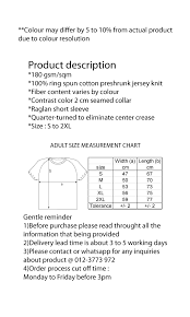 Gildan Premium Size Chart Gildan Premium Cotton Adult Men Raglan T Shirt Sport Grey Black Prestomall T Shirts