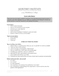 dynamic cover letters template dynamic cover letters