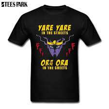 T Shirt Shiva Nataraja Indian God Cool T Shirts <b>Male Pre</b>-<b>Cotton</b> ...