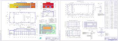 Курсовые и дипломные проекты промышленные здания скачать dwg  Курсовой проект колледж Цех производства дверных блоков г