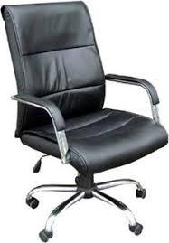 presidential office chair. Emel President R Swivel Office Chair - Black Presidential