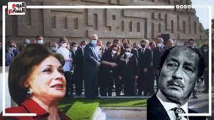 بشرها قبل دخولها القبر .. ملخص جنازة جيهان السادات ولهذا السبب طلبت الدفن  مع زوجها - YouTube