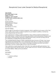 Sample Resume Cover Letter For Accounting Job Best 25 Bunch Ideas Of
