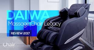 massage chair 2017. massage chair 2017
