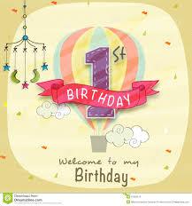 Birthday Cards Design For Kids Kids 1st Birthday Invitation Card Design Stock Illustration