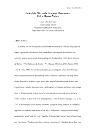 writing guidelines for essay lesson plan