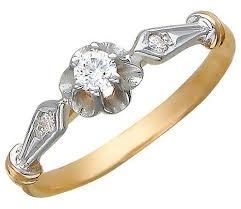 Эстет <b>Кольцо с 3 фианитами</b> из красного золота 01К111457 ...