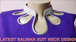 Galy K Design 2018 Top 10 Latest Salwar Suit Neck Designs 2018 2019 Neck