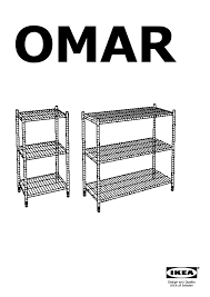 omar shelving unit