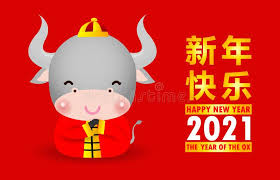 To learn more check out our faq. Happy Chinese New Year 2021 Of The Ox Zodiac Poster Design With Cow Firecracker And Lion Dance The Year Of The Ox Greeting Card Stock Vector Illustration Of Costume Banner 174936000