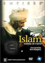 امبراطورية الاسلام