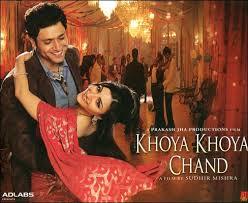 Khoya Khoya Chand (2007)