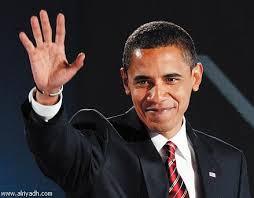 اوباما المخادع