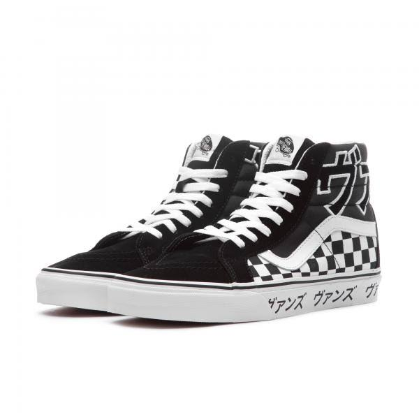 Size 'japanese Sk8 Black 6 hi Reissue Type' Vans Mens Sneakers 5 White multicolor true 04axnwtA