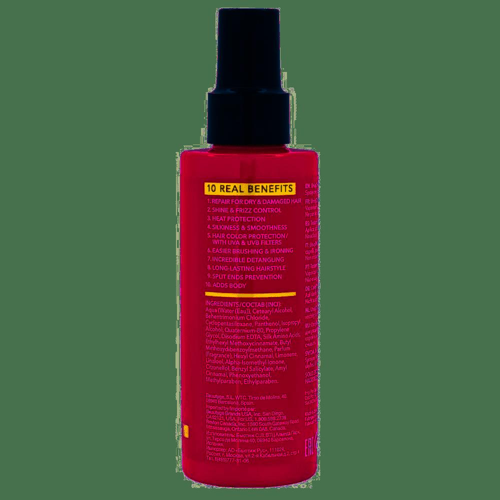 Revlon UniqOne Classic Hair Treatment