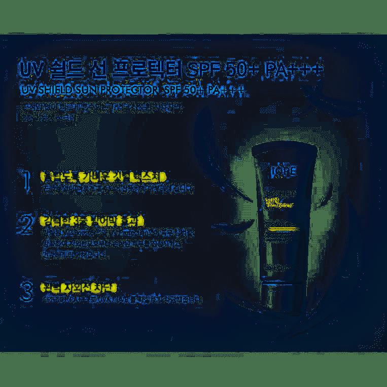 IOPE UV SHIELD SUN PROTECTOR XP SPF50+/PA++++