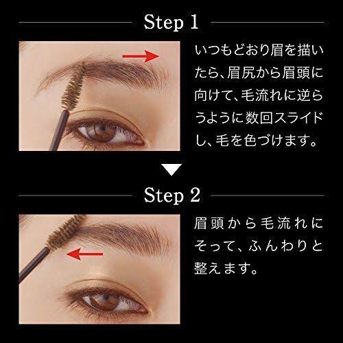 Kanebo KATE 3D Eyebrow Color