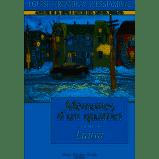 Mémoires D'un Quartier - Tome 1 : Laura