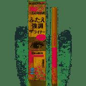 セザンヌ 描くふたえアイライナー 影用ブラウン(0.5ml)